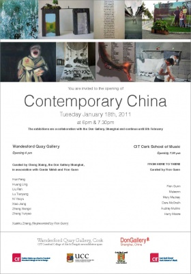 CONTEMPORARY CHINA (group) @ARTLINKART, exhibition poster