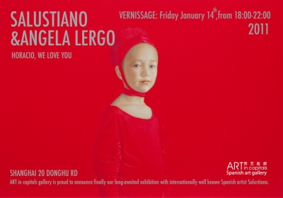 霍雷肖,我们都爱你——萨鲁斯蒂亚诺和安赫尔艺术展 (群展) @ARTLINKART展览海报