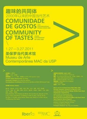 COMUNIDADE DE GOSTOS: ARTE CONTEMPORANEA CHINESA DESDE 2000 (group) @ARTLINKART, exhibition poster