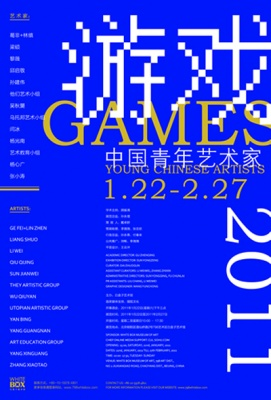GAMES: YOUNG CHINESE ARTISTS (group) @ARTLINKART, exhibition poster
