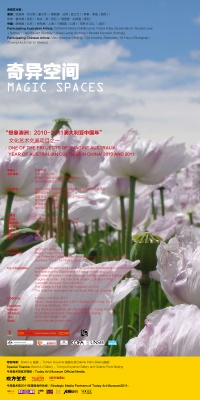 """MAGIC SPACE - ONE OF THE PROJECTS OF """"IMAGINE AUSTRALIA: YEAR OF AUSTRALIAN CULTURE IN CHINA"""" 2010 AND 2011 (group) @ARTLINKART, exhibition poster"""