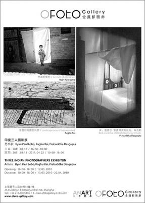 印度三人摄影展 (群展) @ARTLINKART展览海报