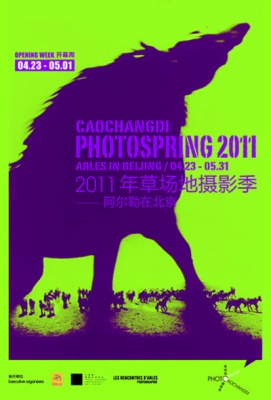 CAO CHANG DI PHOTOSPRING 2011 - ARLES IN BEIJING (group) @ARTLINKART, exhibition poster