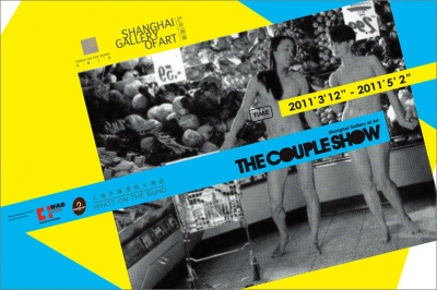 THE COUPLE SHOW! (群展) @ARTLINKART展览海报