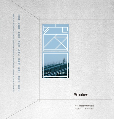 WINDOW - TAIWANESE CONTEMPORARY ARTIST GROUP EXHIBITION (group) @ARTLINKART, exhibition poster