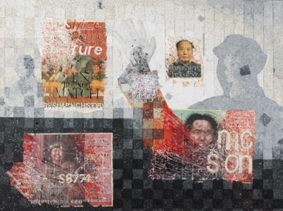 历史和未来 (群展) @ARTLINKART展览海报