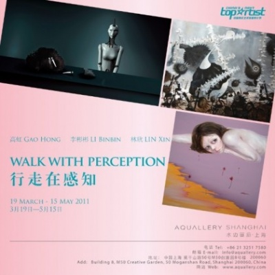 WALK WITH PERCEPTION (group) @ARTLINKART, exhibition poster