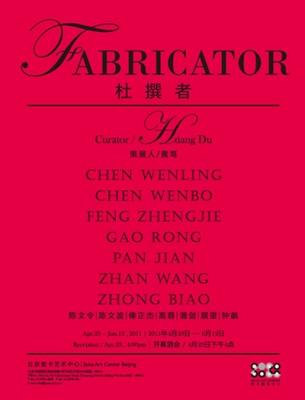FABRICATOR (group) @ARTLINKART, exhibition poster