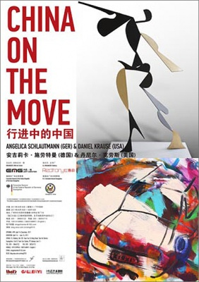 CHINA ON THE MOVE (group) @ARTLINKART, exhibition poster