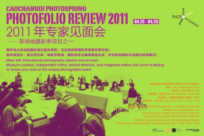 PHOTOFOLIO - REVIEW SESSIONS IN THE FRAMEWORK OF CHAOCHANGDI PHOTOSPRING 2011 (group) @ARTLINKART, exhibition poster