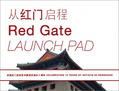RED GATE LAUNCH PAD (group) @ARTLINKART, exhibition poster