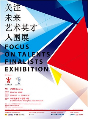 FOCUS ON TALENTS FINALISTS EXHIBITION (group) @ARTLINKART, exhibition poster