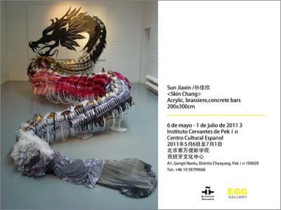 RECYCLING ART (group) @ARTLINKART, exhibition poster
