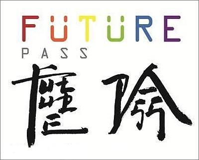 未来通行证——从亚洲到全球 (群展) @ARTLINKART展览海报