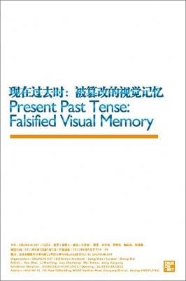 PRESENT PAST TENSE: FALSIFIED VISUAL MEMORY (group) @ARTLINKART, exhibition poster