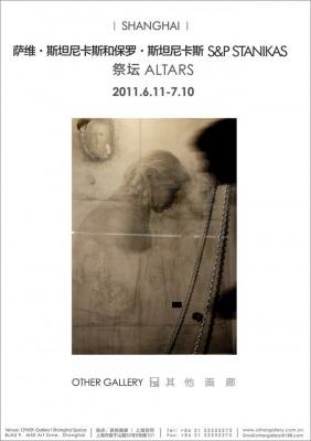 ALTARS (group) @ARTLINKART, exhibition poster