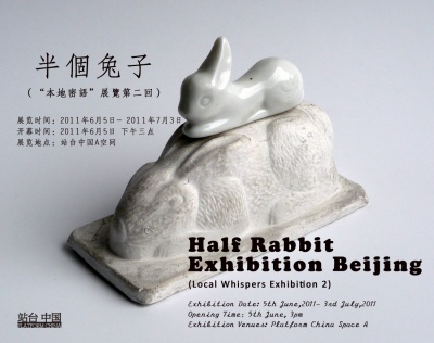 "HALF RABBIT EXHIBITION BEIJING - ""LOCAL WHISPERS"" EXHIBITION 2 (group) @ARTLINKART, exhibition poster"