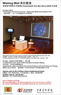 WISHING WELL - MAX KAZEMZEDAH ONE MAN SHOW (USA) (group) @ARTLINKART, exhibition poster