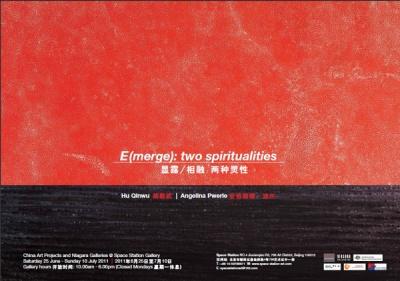 显露/相融:两种灵性 (群展) @ARTLINKART展览海报