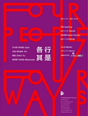 FOUR PEOPLE FOUR WAYS (group) @ARTLINKART, exhibition poster