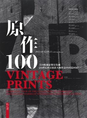 原作100——收藏家靳宏伟藏20世纪西方摄影大师作品展 (群展) @ARTLINKART展览海报