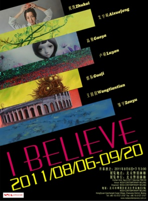 I BELIEVE (group) @ARTLINKART, exhibition poster