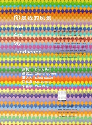YOU ARE MY LANDSCAPE (group) @ARTLINKART, exhibition poster
