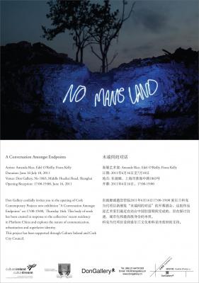 末端间的对话 (群展) @ARTLINKART展览海报