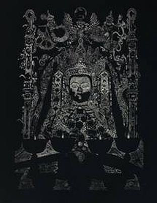 KESANG LAMDARK AND PALDEN WEINREB: GENERATION EXILE - EXPLORING NEW TIBETAN IDENTITIES (group) @ARTLINKART, exhibition poster