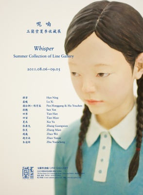 WHISPER - SUMMER COLLETCION OF LINE GALLERY (group) @ARTLINKART, exhibition poster
