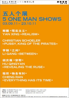 5 ONE MAN SHOWS (group) @ARTLINKART, exhibition poster