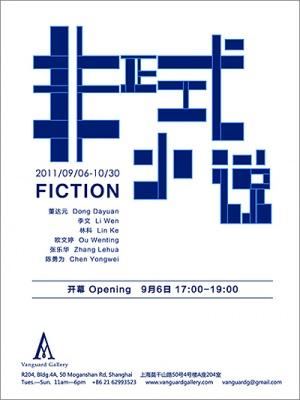 FICTION (group) @ARTLINKART, exhibition poster