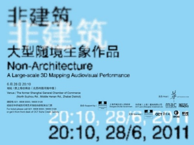 NON-ARCHITECTURE - A LARGE-SCAIE 3D MAPPING AUDIOVISUAL PERFORMANCE (group) @ARTLINKART, exhibition poster