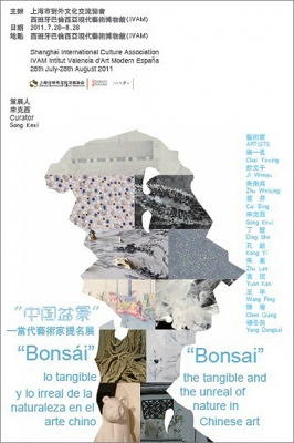 BONSAI DE LA CHINO - EXPOSICION DE CHINO DE LOS ARTISTAS CONTEMPORANEOS NOMINADO (group) @ARTLINKART, exhibition poster