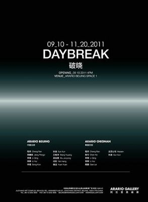 DAYBREAK (group) @ARTLINKART, exhibition poster