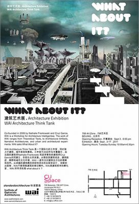 WHAT ABOUT IT? (group) @ARTLINKART, exhibition poster