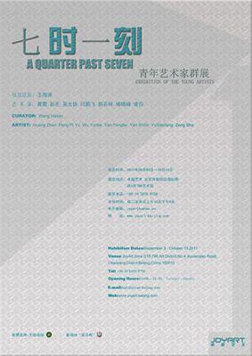 A QUARTER PAST SEVEN (group) @ARTLINKART, exhibition poster
