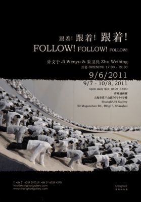 JI WENYU + ZHU WEIBING - FOLLOW! FOLLOW! FOLLOW! (group) @ARTLINKART, exhibition poster