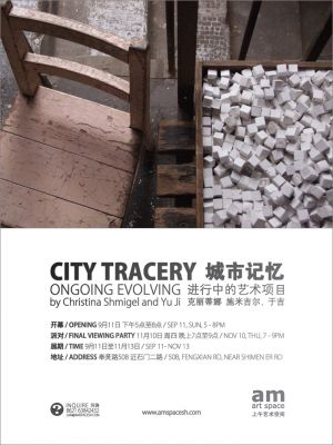 CITY TRACERY (group) @ARTLINKART, exhibition poster