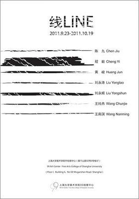 LINE (group) @ARTLINKART, exhibition poster
