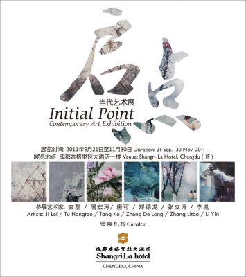 INITIAL POINT - CONTEMPORARY ART EXHIBITION (group) @ARTLINKART, exhibition poster