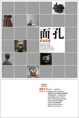 FACE (group) @ARTLINKART, exhibition poster