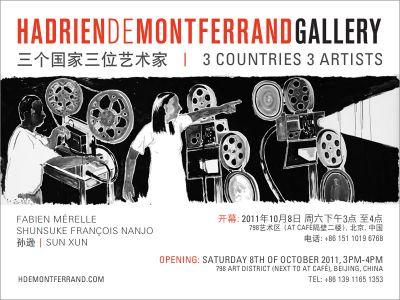 FABIEN MERELLE, FRANCOIS NANJO, SUN XUN WORKS EXHIBITION (group) @ARTLINKART, exhibition poster