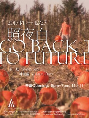 GO BACK TO FUTURE (group) @ARTLINKART, exhibition poster