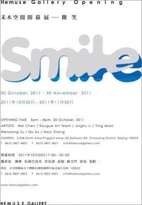 HEMUSE GALLERY OPENING - SMILE (group) @ARTLINKART, exhibition poster