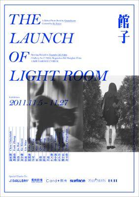 LIGHT ROOM (group) @ARTLINKART, exhibition poster