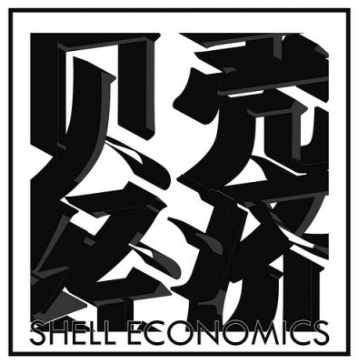 SHELL ECONOMICS (group) @ARTLINKART, exhibition poster