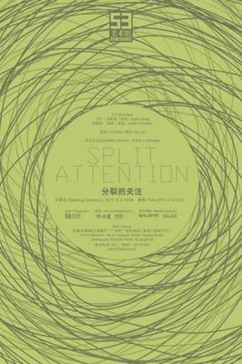 SPLIT ATTENTION (group) @ARTLINKART, exhibition poster
