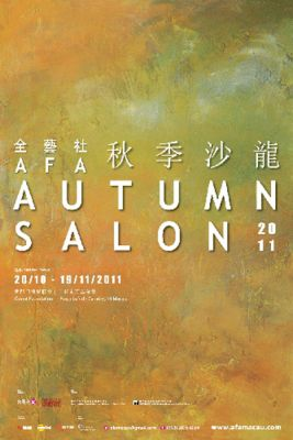 AFA AUTUMN SALON (group) @ARTLINKART, exhibition poster