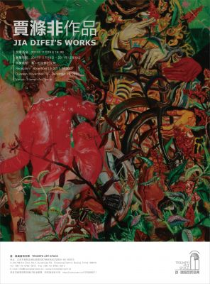 JIA DIFEI'S WORKS (solo) @ARTLINKART, exhibition poster